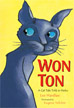 won ton a cat tale inhaiku